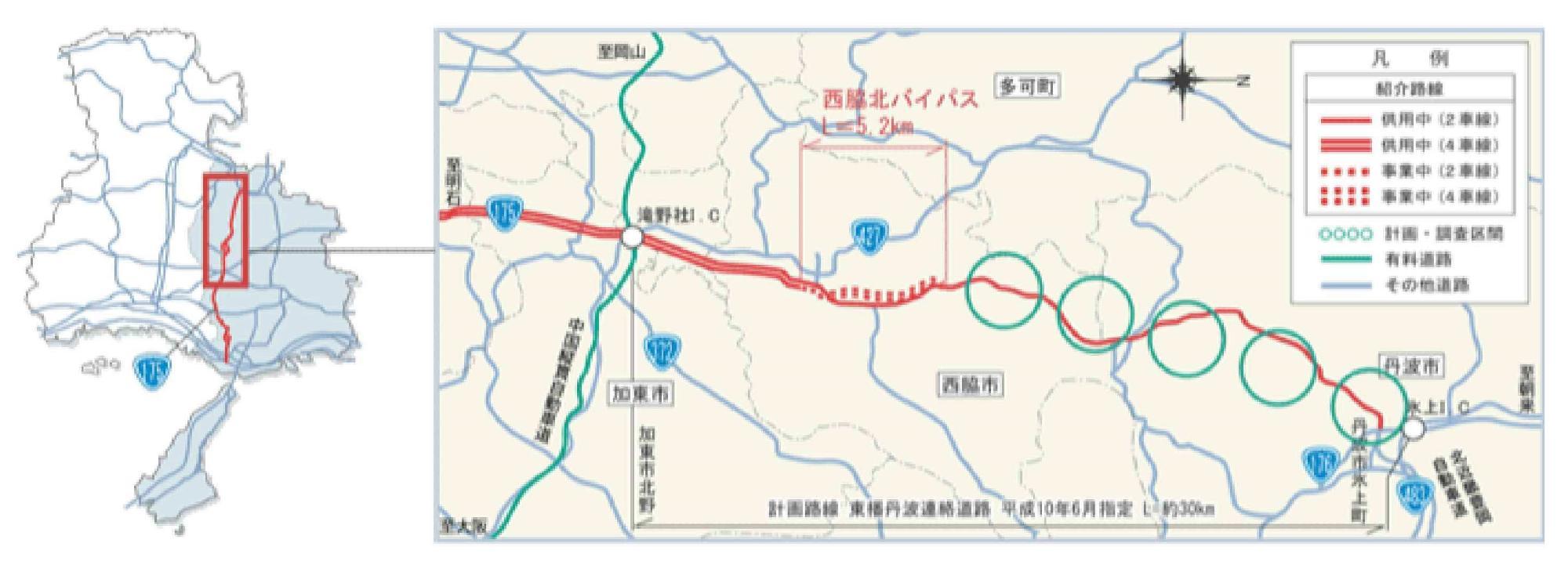 道 自動車 中国 縦貫